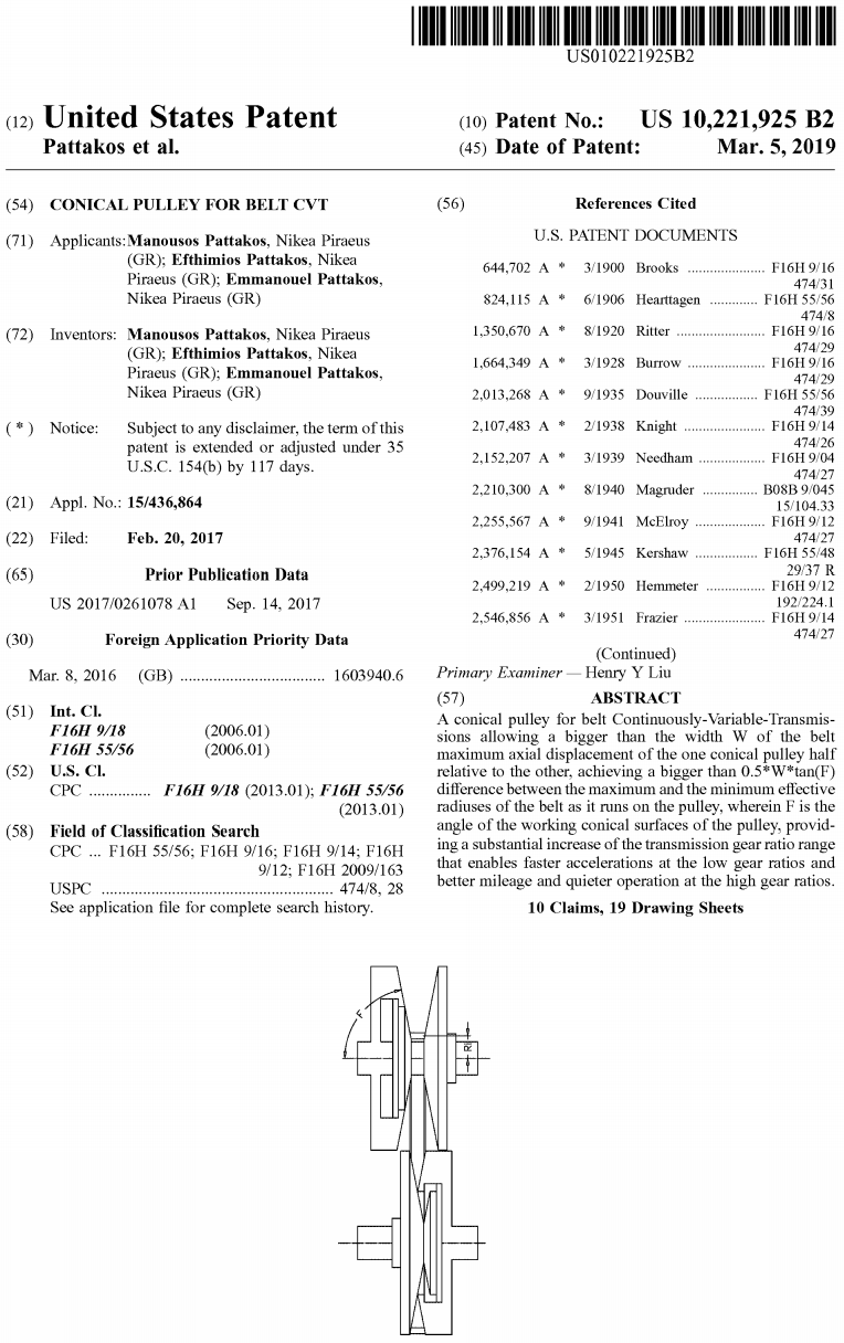 US_10221925_PatTra_patent.png