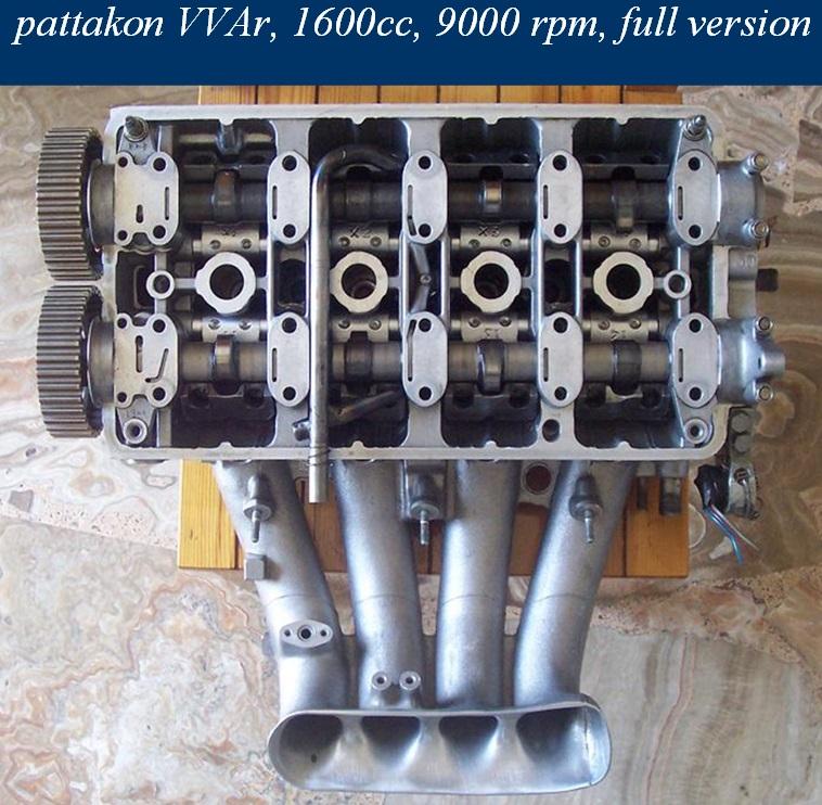 VVA_Roller_Full_Version.jpg